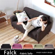 Falck/ファルク 二人掛けソファ(ファブリック/2P)