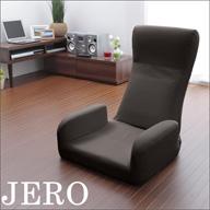 日本製ハイバックリクライニングチェアー「JERO」