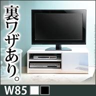 背面収納TVボード 〔ROBIN/ロビン〕