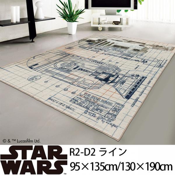 STAR WARS(スターウォーズ) プリントラグ R2-D2ライン
