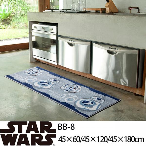 67dfc2e9e5 STAR WARS(スターウォーズ) キッチンマット BB-8 | 家具の総合通販サイト ...