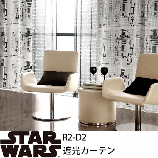 STAR WARS(スターウォーズ) カーテン