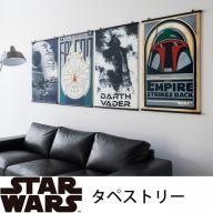 STAR WARS(スターウォーズ) カーテン タペストリー
