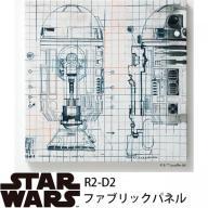 STAR WARS(スターウォーズ) ファブリックパネル