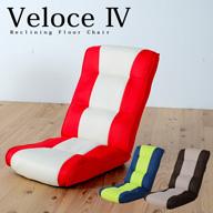 レバー式14段階リクライニング座椅子 3カラー