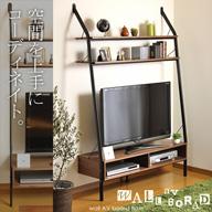 空間を上手にコーディネート出来る 壁掛けテレビ台【ベイル】