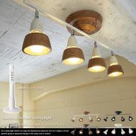 ハーモニー リモートシーリングランプ ハウス電球(白熱球)