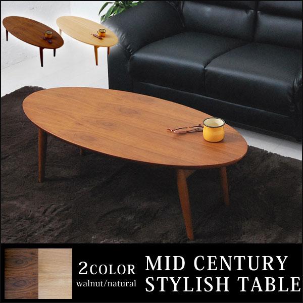 楕円型折りたたみ ローテーブル