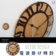 電波掛け時計 Muse -wood- - ミュゼ ウッド -