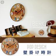 掛け時計 Bergo - ベルゴ -