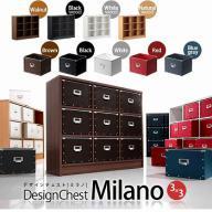 デザインチェスト Milano〔ミラノ〕 3×3
