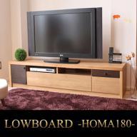 フロアタイプテレビボードローボードタイプ 幅180