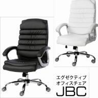ジャバラ オフィスチェア JBC