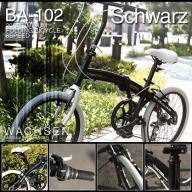 WACHSEN 20インチアルミ折りたたみ自転車6段変速付 Schwarz(シュヴァルツ)