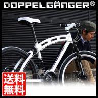 26インチ自転車 D14 porcelain(ポーセレン)