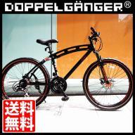 26インチ自転車 d2 visceral(ヴィセラル)