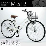 シティサイクル26