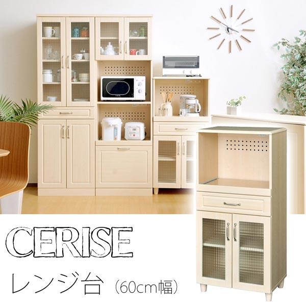 886a70575e ホワイトナチュラルレンジ台(60cm幅) | 家具の総合通販サイト AKAYA(赤や)オンラインショップ
