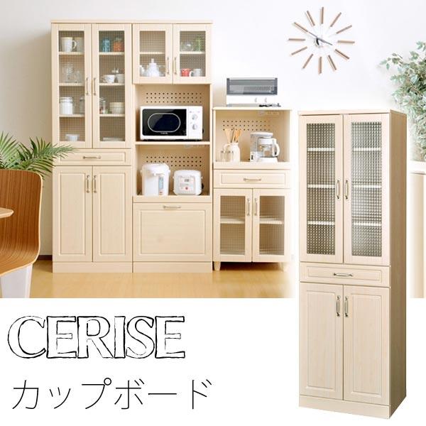 d6052ccbf0 ホワイトナチュラルカップボード(高さ180cm) | 家具の総合通販サイト ...